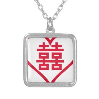 Felicidad doble - 囍 - 双喜 - 雙喜 collar plateado