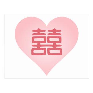 Felicidad doble • Corazón • Rosa Postal