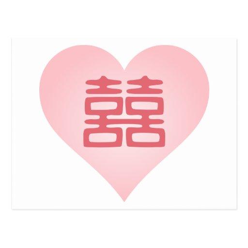 Felicidad doble • Corazón • Rosa Postales
