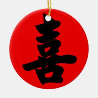 Felicidad en caligrafía del chino tradicional adorno redondo de cerámica