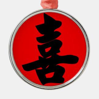 Felicidad en caligrafía del chino tradicional adorno redondo plateado