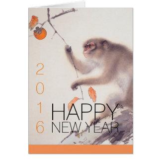 Feliz Año Nuevo con la pintura japonesa del mono Tarjeta De Felicitación