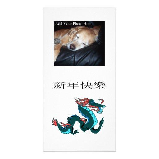 Feliz Año Nuevo del dragón Tarjeta Personal