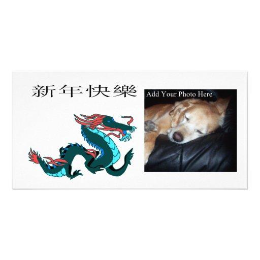 Feliz Año Nuevo del dragón Tarjeta Fotográfica