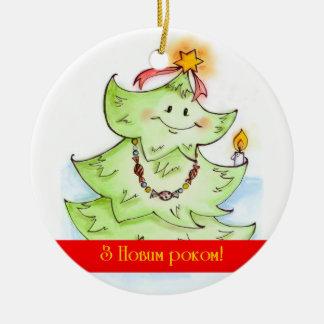 Feliz Año Nuevo (en inglés y ucraniano) Adorno Navideño Redondo De Cerámica