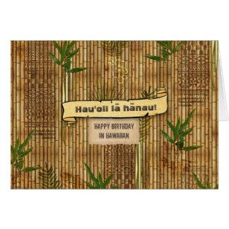 Feliz cumpleaños en paño de bambú hawaiano del tarjeta de felicitación