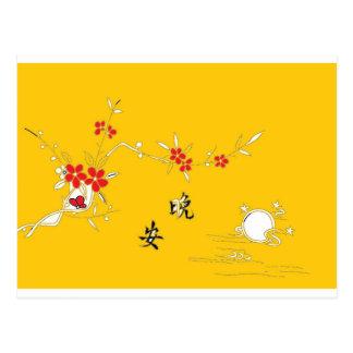 flor amarilla brillante de las buenas noches postal
