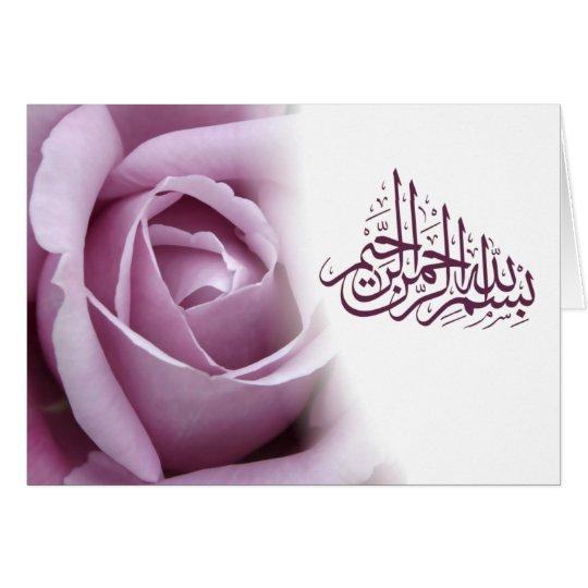 Flor color de rosa rosada roja de la caligrafía tarjeta de felicitación