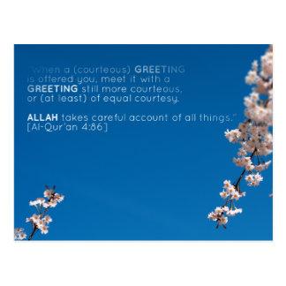 Flor islámico del salam de la zalema del verso del postal