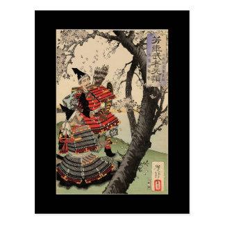 Flores de cerezo de la visión del samurai circa postal