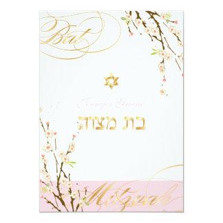 Flores de cerezo rosadas/palo Mitzvah de Invitación 12,7 X 17,8 Cm