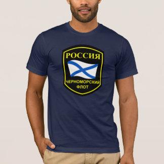 Flota del Mar Negro del ruso Camiseta