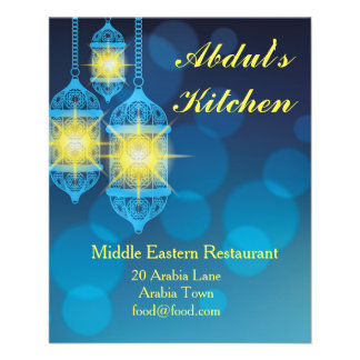 Flyer Restaurante marroquí de Oriente Medio o libanés