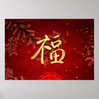 Fondo chino de la caligrafía de la bendición del póster