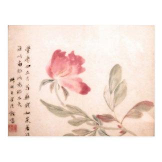Fondo oriental de la flor postales
