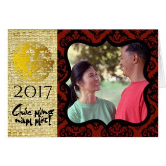 Foto vietnamita 2017 de la tarjeta de felicitación