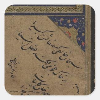 Fragmento de Safinah por MIR Emad Hassani Pegatina Cuadrada