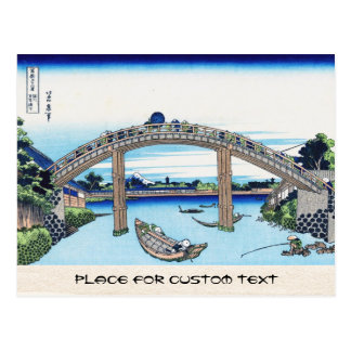 Fuji visto a través del puente de Mannen en Postal