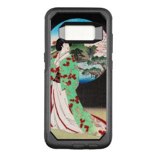 Funda Commuter De OtterBox Para Samsung Galaxy S8 Arte clásico japonés oriental fresco de la señora