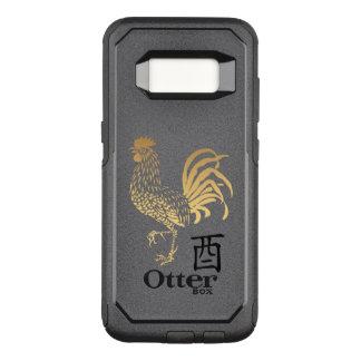 Funda Commuter De OtterBox Para Samsung Galaxy S8 El Año Nuevo del gallo de oro Otterbox 2017