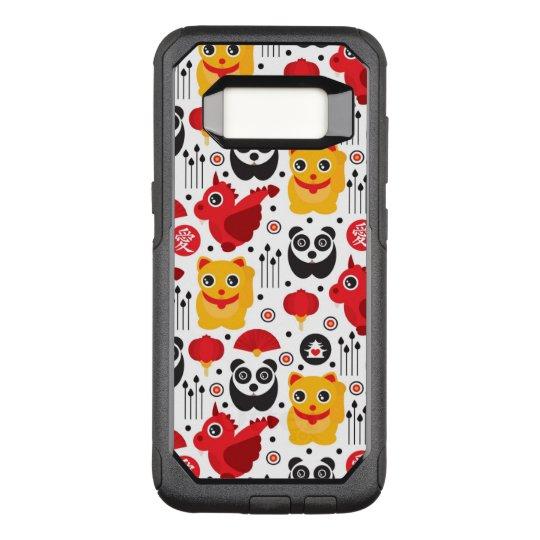 Funda Commuter De OtterBox Para Samsung Galaxy S8 Gato, dragón, y panda afortunados de China