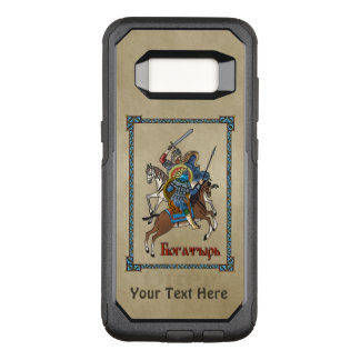 Funda Commuter De OtterBox Para Samsung Galaxy S8 Ruso medieval Bogatyr