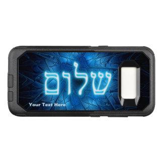 Funda Commuter De OtterBox Para Samsung Galaxy S8 Shalom azul que brilla intensamente en la estrella