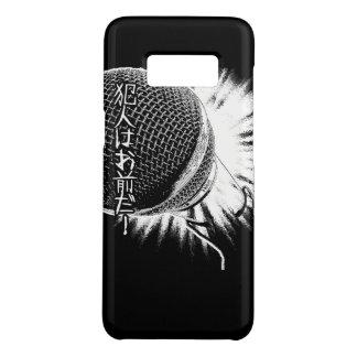 Funda De Case-Mate Para Samsung Galaxy S8 Micrófono mega de la música retra de los años 80
