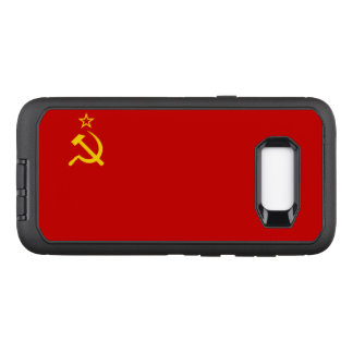 FUNDA DEFENDER DE OtterBox PARA SAMSUNG GALAXY S8+ URSS