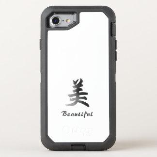 Funda OtterBox Defender Para iPhone 8/7 Iphone 6s (caso de la nutria)