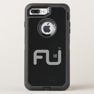 Funda OtterBox Defender Para iPhone 8 Plus/7 Plus Señora 媳妇儿