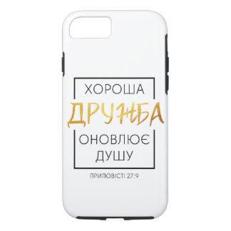Funda Para iPhone 8/7 Хорошадружба (buena amistad)