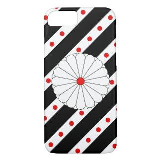 Funda Para iPhone 8/7 Bandera japonesa de las rayas