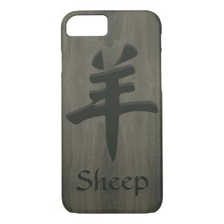 Funda Para iPhone 8/7 Madera del símbolo chino de Yang del espolón de la