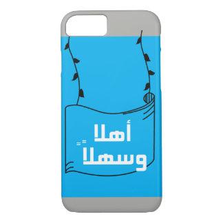 """Funda Para iPhone 8/7 """"Recepción"""" en caso árabe"""
