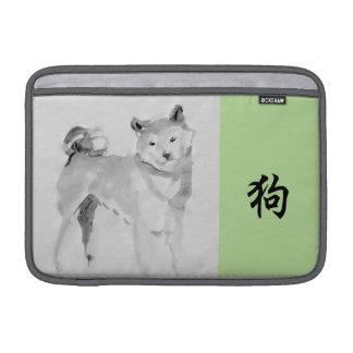 Funda Para MacBook Air Manga china 3 del zodiaco del símbolo del Año