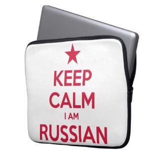 FUNDA PARA PORTÁTIL RUSIA