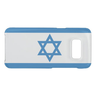 Funda Para Samsung Galaxy S8 De Uncommon Israel