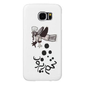 Funda Tough Xtreme Para iPhone 6 Caja del teléfono de la gota del huevo