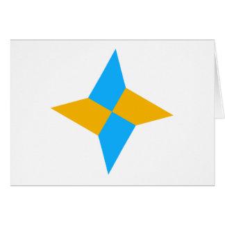 G00003 Origami Shuriken Felicitación