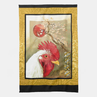 Gallo chino y salida del sol en el oro paño de cocina