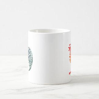 Gallo de la pendiente taza de café