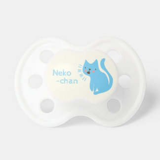 Gato azul lindo de Kawaii. Añada el nombre del Chupete