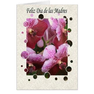 general de feliz dia de las madres tarjeta de felicitación