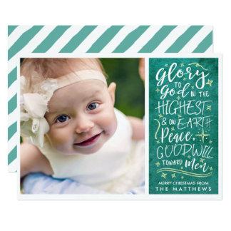 Gloria a la esmeralda de la tarjeta de Navidad de Invitación 12,7 X 17,8 Cm