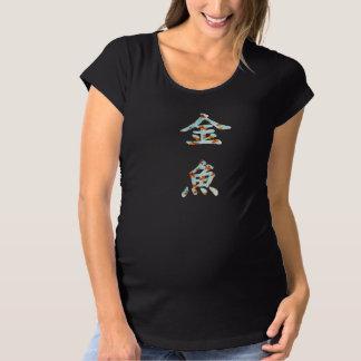 """Goldfish en los caracteres chinos de """"Kingyo"""" Camisetas"""
