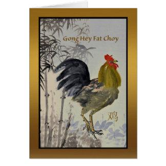 Gongo Choy ey gordo, Año Nuevo chino del gallo Tarjeta De Felicitación