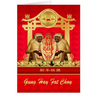 Gongo Choy ey gordo, Año Nuevo chino, mono, Tarjeta De Felicitación