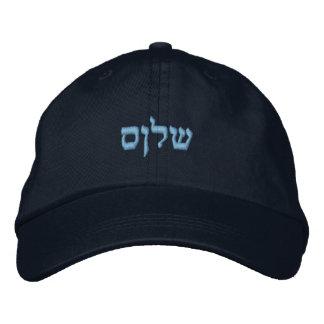 Gorra Bordada Hebreo de Shalom