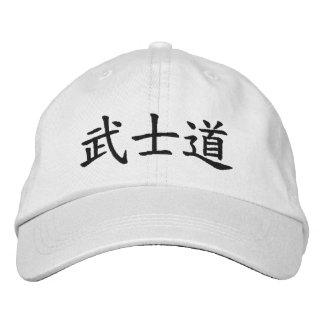 Gorra Bordada Kanji japonés de Bushido en negro